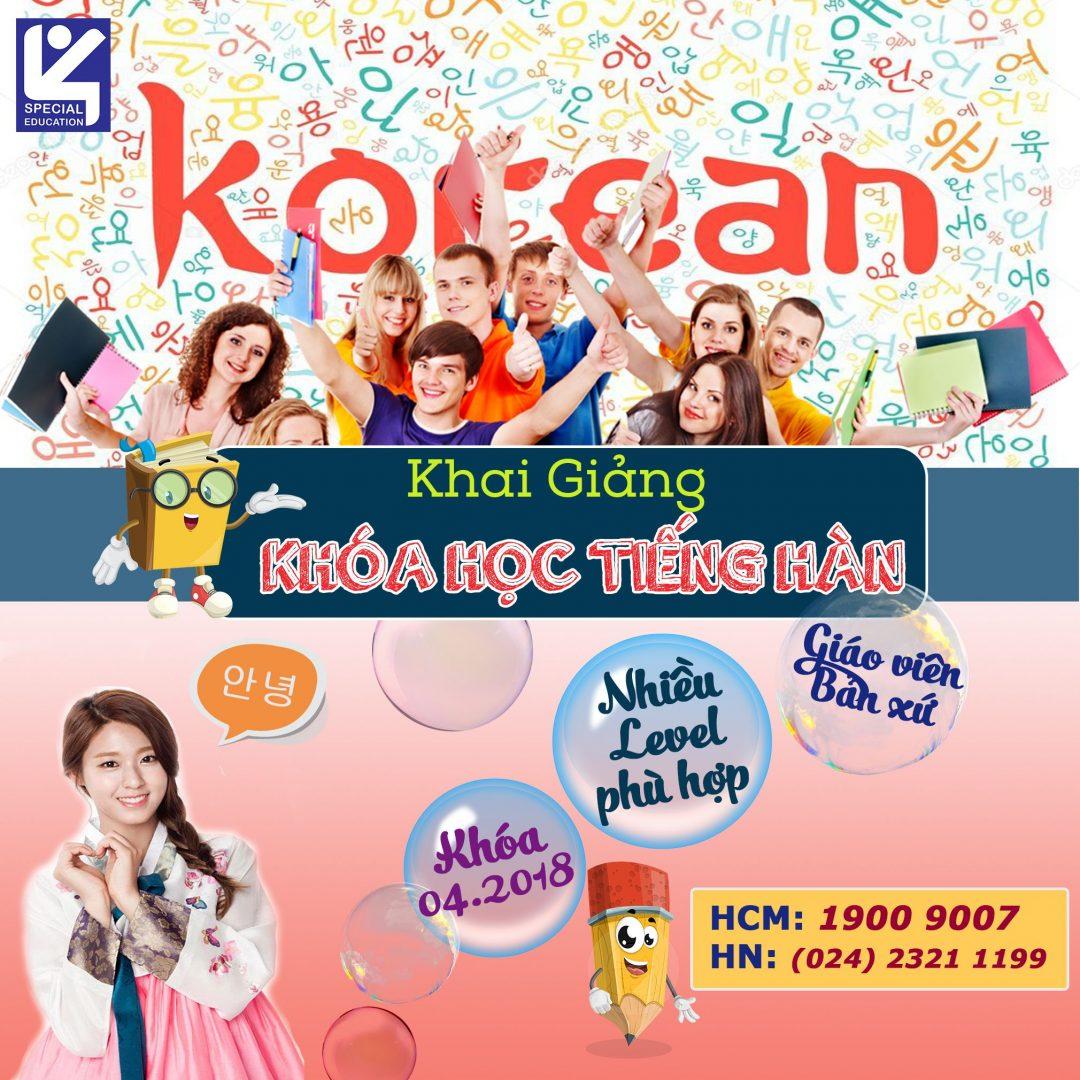 Khóa Học Tiếng Hàn